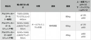 スクリーンショット 2018-04-02 14.58.25